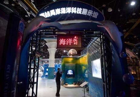 西安曲江文化旅游(集团)有限公司海洋公园