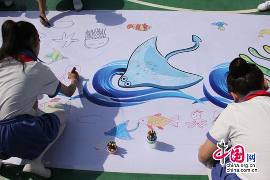 """描绘海洋梦想 ——ˇ18世界海洋日""""描绘海洋梦想主题绘画活动倡议书(3"""