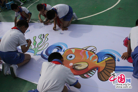 """拥抱蓝色未来,描绘海洋梦想 ——ˇ18世界海洋日""""描绘海洋梦想主题"""