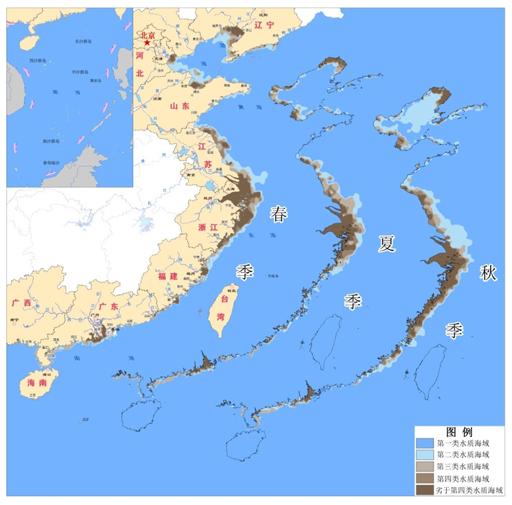 海南省海洋环境公报_《2014年中国海洋环境状况公报》发布