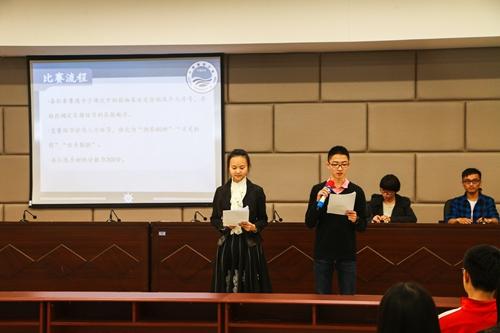 中国海洋大学第六届海洋知识竞赛总决赛成功举行