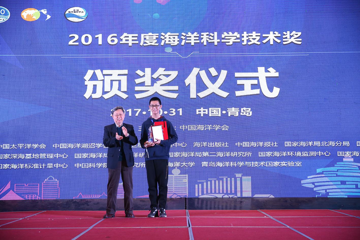 青岛市第三十九中学的庄原,青岛市第二实验初级中学的王萱喆.